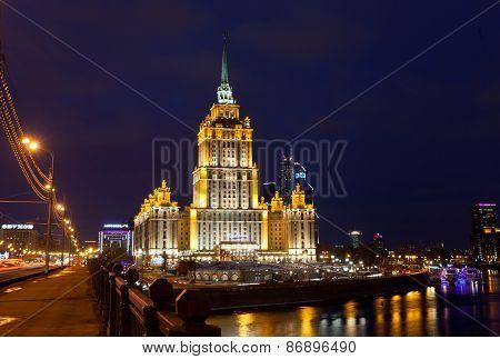 Ukraine Hotel (Radisson Royal Hotel)