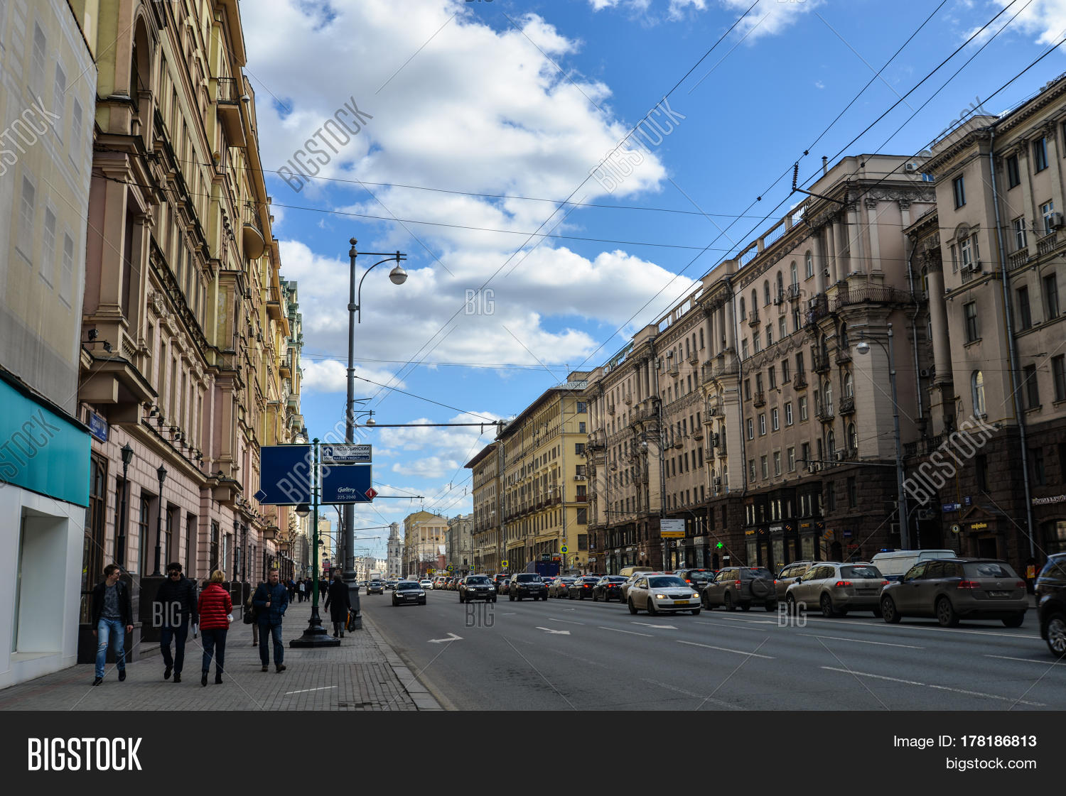 Walk along Tverskaya on Moscow City Day