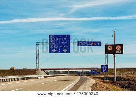 Belarus Minsk - 24.03.2017: road junction with road signs on the motorway