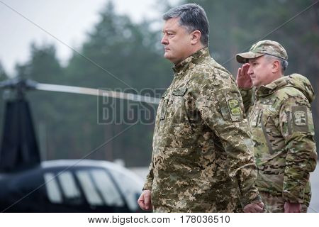 25Th Anniversary Of The Security Service Of Ukraine