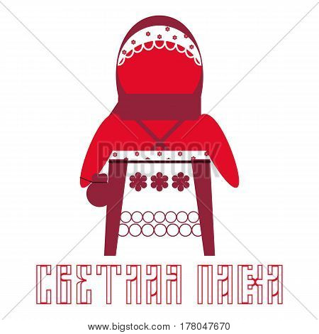 Card to Orthodox Easter with red traditional ceremonial doll and text Holy Easter on Russian