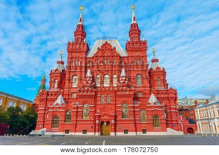 The State Historical Museum at Red Square in Moscow, Russia. It's the museum of Russian history which was established in 1872.