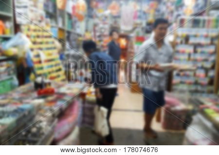 blurred photo, Blurry image, People Walking shopping, background
