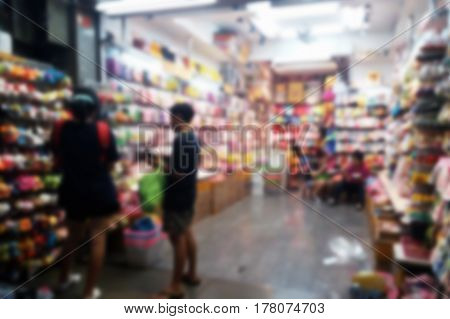 blurred photo, Blurry image, Doll shop, background