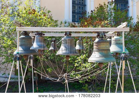 The Old Bells In The Spaso-preobrazhensky Monastery. Yaroslavl, Russia.