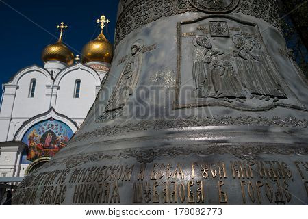 Close-up To One Of Giant Restored Bell Of The Annunciation Cathedral. Yaroslavl.