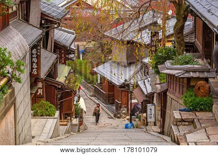 KYOTO, JAPAN - NOVEMBER 9, 2016: Yasaka Pagoda and Japanese old town in Higashiyama District of Kyoto, Japan. Higashiyama is one of the eleven wards in the city of Kyoto