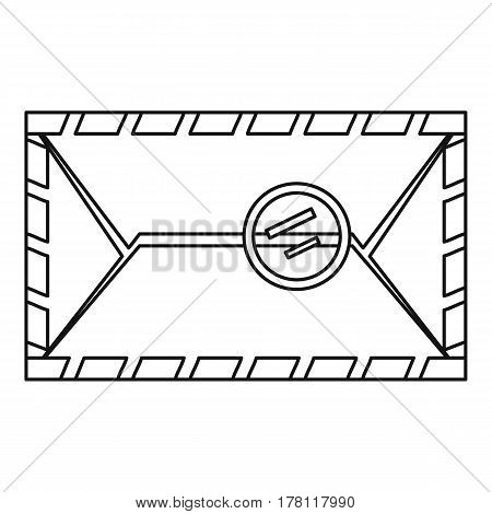 Envelope with postage stamp icon. Outline illustration of envelope with postage stamp vector icon for web