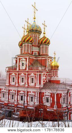 Photo of Stroganov's Nativity Cathedral in Nizhny Novgorod