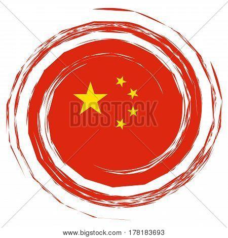 Red China Flag Whirlpool illustration on white background