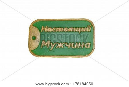Natural handmade soap isolated on white background perfect gift for the holiday especially the male resembles the shape of badge contains an inscription in Russian