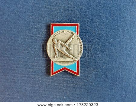 USSR - CIRCA 1979: Badge with a picture of a gymnast and the inscription