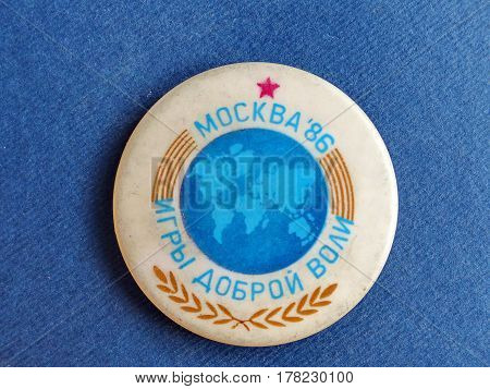 USSR - CIRCA 1986: Badge with the inscription