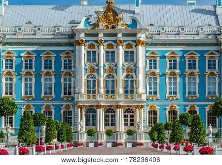 A fragment of the main facade of the Catherine Palace in Tsarskoye Selo.