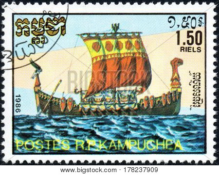 UKRAINE - CIRCA 2017: A postage stamp 1.50R printed in Cambodia shows old sailing ship Viking series Medieval Ships circa 1986