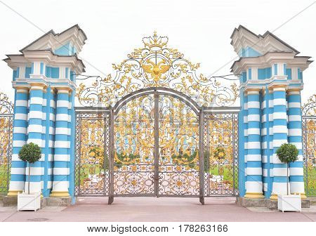 Gate of Catherine palace fence in Tsarskoye Selo suburb of St.Petersburg Russia.