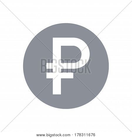 Russian ruble sign. Ruble vector round coin icon. RUB