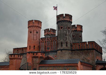 Fortress Friedrichsburg in the city of Kaliningrad, Russia