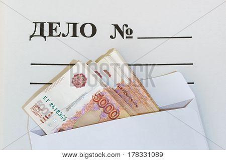 A folder labeled