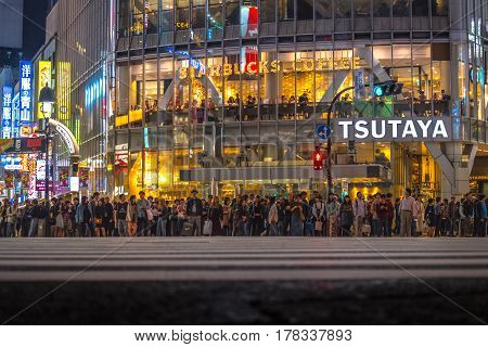 Famous Place  In Tokyo , Shibuya Cross