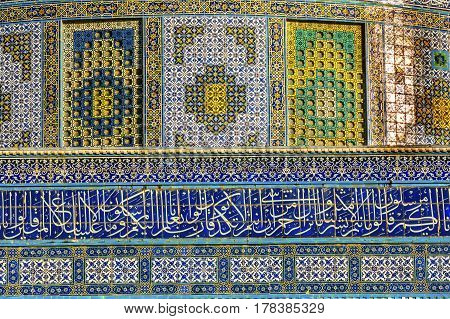 Dome of the Rock IslamicMosaics Mosque Temple Mount Jerusalem Israel. Built in 691 One of most sacred spots in Islam where Prophet Mohamed ascended to heaven on an angel in his