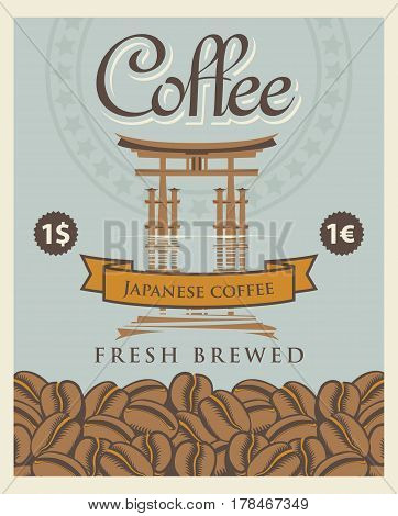 Vector banner with coffee beans and a view Itsukushima Shrine with the inscription Japanese coffee in retro style