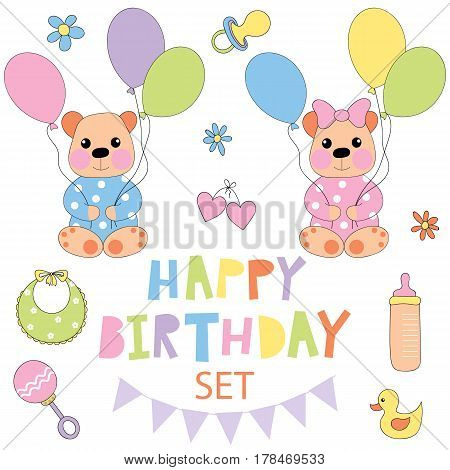 Collection of children's clip art. Baby bear balloons toy duck pacifier; and others. Birthday set.