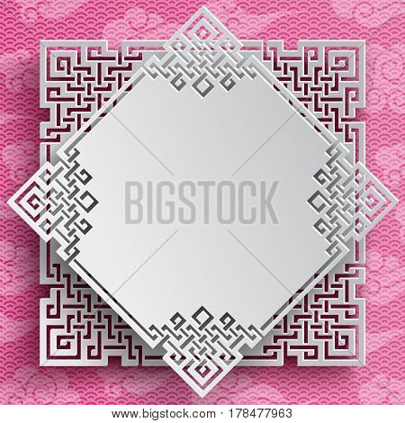 Oriental square double frame on pink chinese pattern background with clouds paper cut out style. Vector illustration layers are isolated