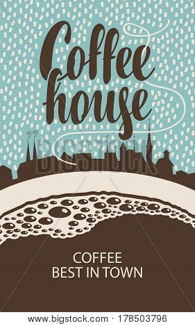 vector banner for a coffee house with a cup of coffee and the old town