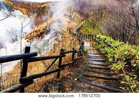 Trail To Lake Oyunuma, Noboribetsu