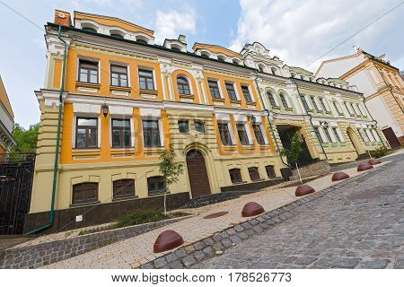 Multicolored houses in the historic part of the city. Kiev Ukraine