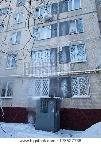 the bitter cold in Moscow South-Western district
