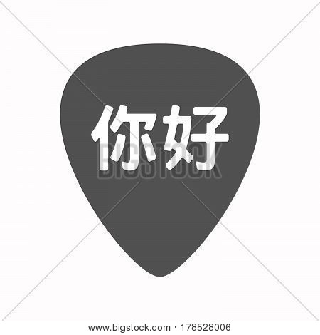 Isolated Guitar Plectrum With  The Text Hello In The Chinese Language