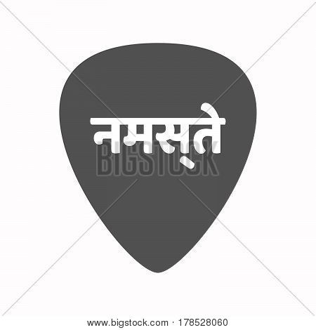 Isolated Guitar Plectrum With  The Text Hello In The Hindi Language