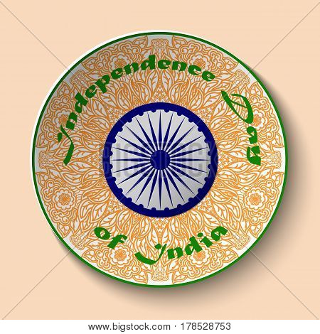 Independence day India Stylish design element for 15th August. Vector illustration