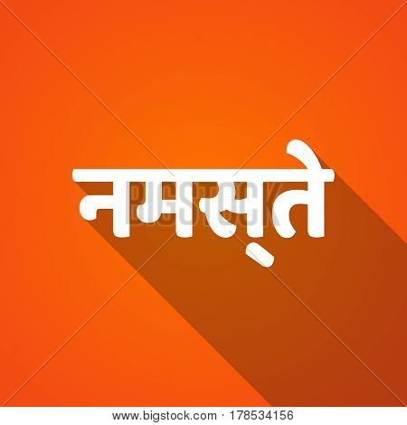 Illustration Of   The Text Hello In The Hindi Language