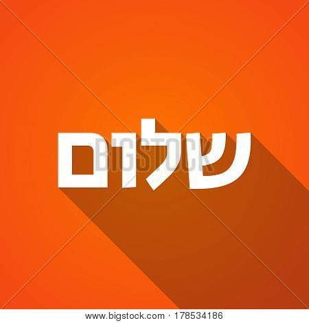 Illustration Of   The Text Hello In The Hebrew Language