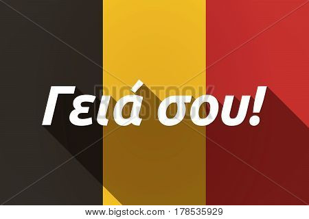 Long Shadow Germany Flag With  The Text Hello In The  Greek   Language