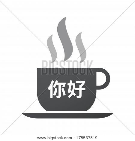 Isolated Coffee Mug With  The Text Hello In The Chinese Language