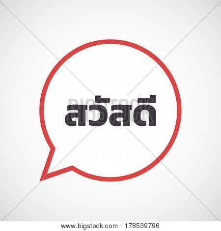 Isolated Comic Balloon With  The Text Hello! In The Thai Language