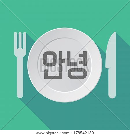 Long Shadow Tableware With  The Text Hello In The Korean  Language