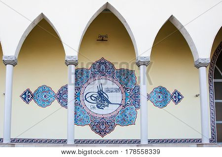 SHKODER, ALBANIA, MAY 14, 2010 - Islamic decorations on the wall of the mosque in the Albanian city of Shkoder