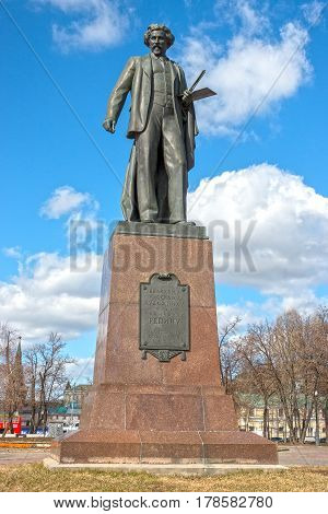 Moscow, Russia - 23 March 2017: Repin Monument