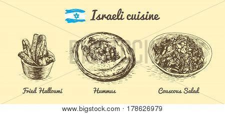Israeli menu monochrome illustration. Vector illustration of Israeli cuisine.