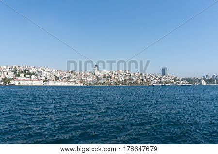 Commercial And Residential District Of Istanbul, Turkey