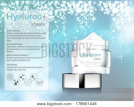 Cream jar skin care product package design