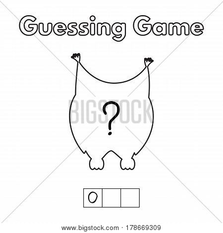 Owl silhouette guessing game. Vector illustration for children education