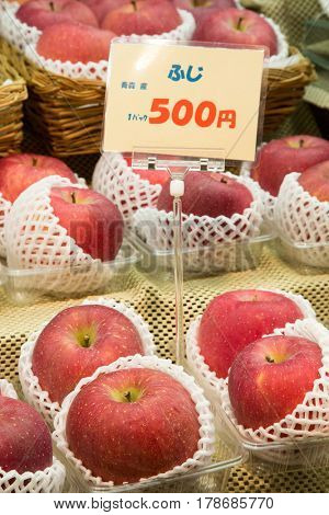 Apples for sale in Tokyo, Japan. The Japanese are obsessed with perfect fruit and each piece comes individually wrapped and protected and at a very high purchase cost.