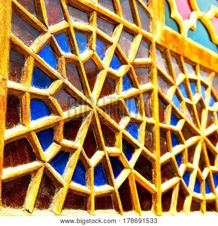 In Iran Colors From The   Windows