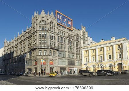 MOSCOW, RUSSIA - JANUARY 30, 2017: Theatre Square a view of Central Department Store (TSUM) it is founded in 1908 on the right Maly Theatre